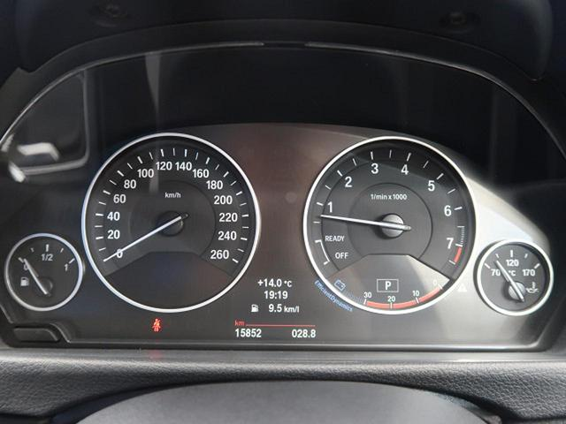 320iグランツーリスモ ラグジュアリー ワンオーナー 革シートセット パワーバックドア 前席パワーシート インテリジェントセーフティ 車線逸脱警告(16枚目)