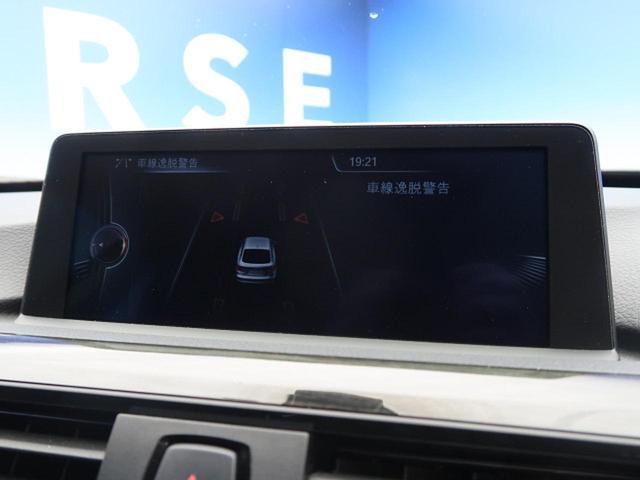 320iグランツーリスモ ラグジュアリー ワンオーナー 革シートセット パワーバックドア 前席パワーシート インテリジェントセーフティ 車線逸脱警告(24枚目)