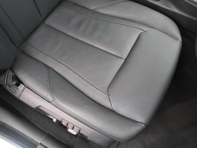 320iグランツーリスモ ラグジュアリー ワンオーナー 革シートセット パワーバックドア 前席パワーシート インテリジェントセーフティ 車線逸脱警告(29枚目)