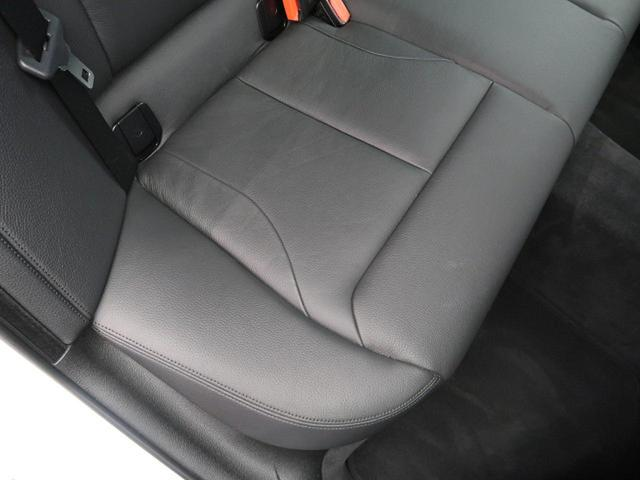 320iグランツーリスモ ラグジュアリー ワンオーナー 革シートセット パワーバックドア 前席パワーシート インテリジェントセーフティ 車線逸脱警告(31枚目)