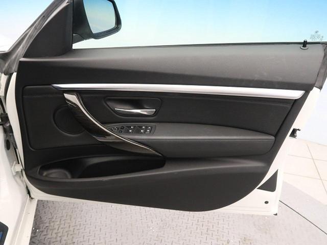 320iグランツーリスモ ラグジュアリー ワンオーナー 革シートセット パワーバックドア 前席パワーシート インテリジェントセーフティ 車線逸脱警告(33枚目)