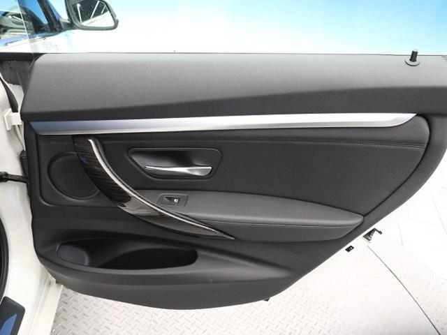 320iグランツーリスモ ラグジュアリー ワンオーナー 革シートセット パワーバックドア 前席パワーシート インテリジェントセーフティ 車線逸脱警告(35枚目)