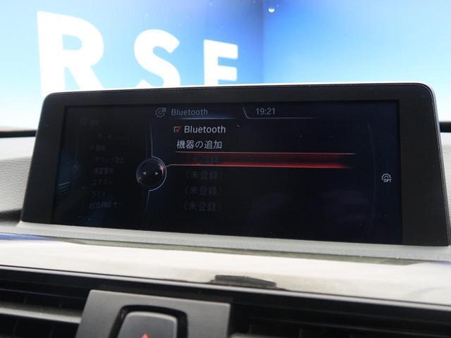 320iグランツーリスモ ラグジュアリー ワンオーナー 革シートセット パワーバックドア 前席パワーシート インテリジェントセーフティ 車線逸脱警告(44枚目)