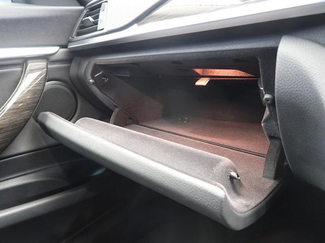320iグランツーリスモ ラグジュアリー ワンオーナー 革シートセット パワーバックドア 前席パワーシート インテリジェントセーフティ 車線逸脱警告(45枚目)