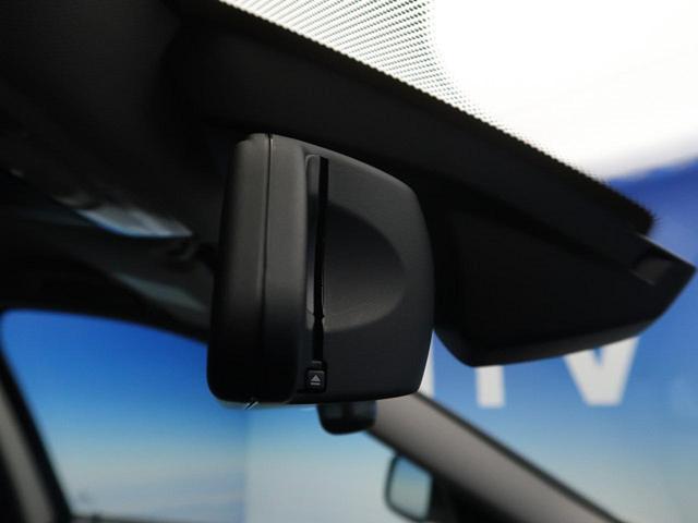 320iグランツーリスモ ラグジュアリー ワンオーナー 革シートセット パワーバックドア 前席パワーシート インテリジェントセーフティ 車線逸脱警告(46枚目)