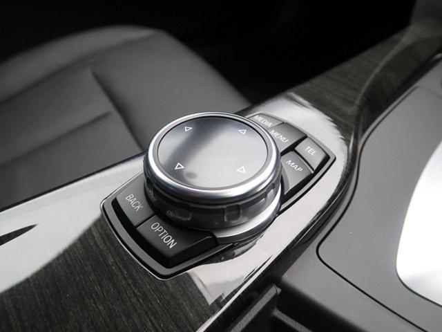 320iグランツーリスモ ラグジュアリー ワンオーナー 革シートセット パワーバックドア 前席パワーシート インテリジェントセーフティ 車線逸脱警告(48枚目)