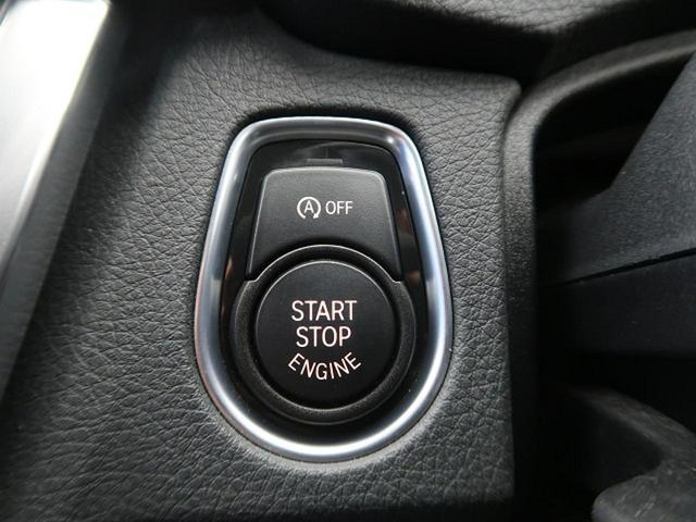 320iグランツーリスモ ラグジュアリー ワンオーナー 革シートセット パワーバックドア 前席パワーシート インテリジェントセーフティ 車線逸脱警告(49枚目)