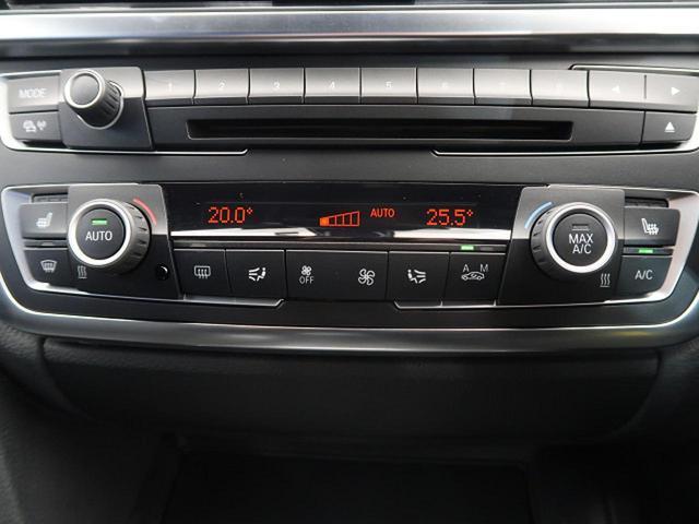 320iグランツーリスモ ラグジュアリー ワンオーナー 革シートセット パワーバックドア 前席パワーシート インテリジェントセーフティ 車線逸脱警告(50枚目)