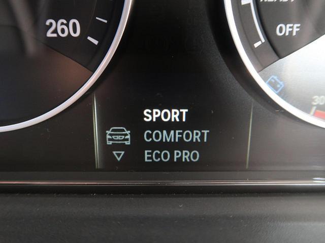 320iグランツーリスモ ラグジュアリー ワンオーナー 革シートセット パワーバックドア 前席パワーシート インテリジェントセーフティ 車線逸脱警告(54枚目)