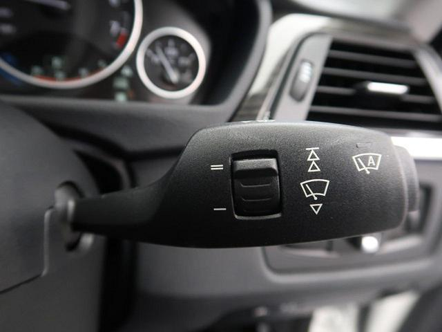 320iグランツーリスモ ラグジュアリー ワンオーナー 革シートセット パワーバックドア 前席パワーシート インテリジェントセーフティ 車線逸脱警告(57枚目)