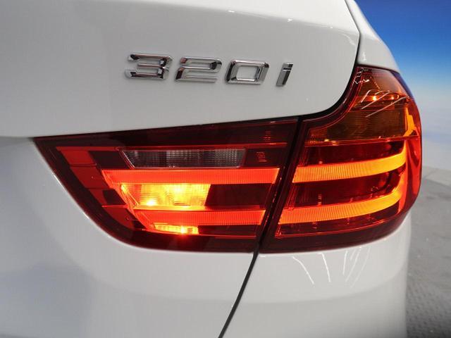 320iグランツーリスモ ラグジュアリー ワンオーナー 革シートセット パワーバックドア 前席パワーシート インテリジェントセーフティ 車線逸脱警告(61枚目)