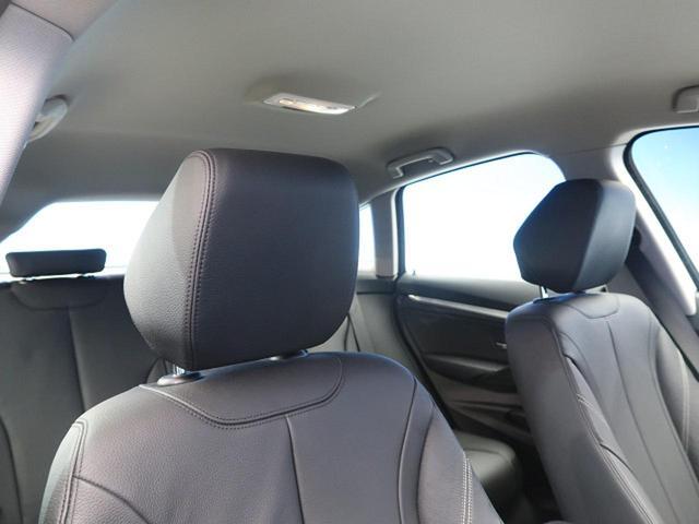 320iグランツーリスモ ラグジュアリー ワンオーナー 革シートセット パワーバックドア 前席パワーシート インテリジェントセーフティ 車線逸脱警告(67枚目)