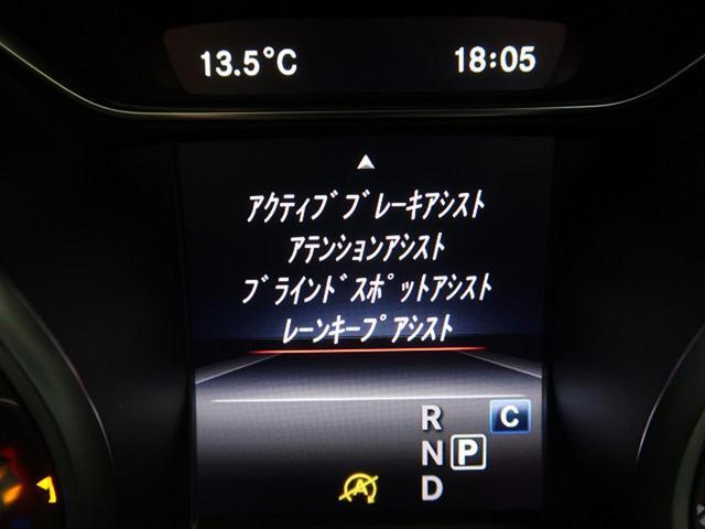 A180 AMG スタイル レーダーセーフティパッケージ AMGプレミアムパッケージ 前席シートヒーター キーレスゴー LEDヘッドライト パークトロニック(7枚目)