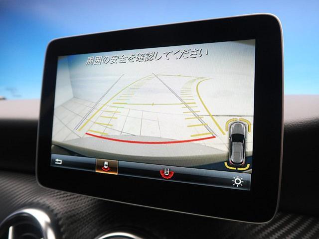 A180 AMG スタイル レーダーセーフティパッケージ AMGプレミアムパッケージ 前席シートヒーター キーレスゴー LEDヘッドライト パークトロニック(9枚目)