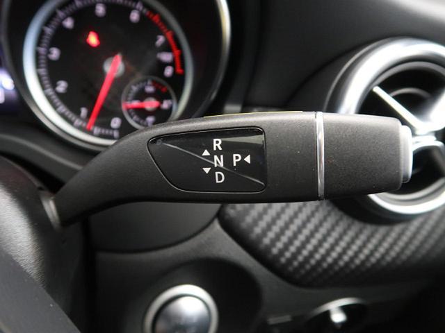A180 AMG スタイル レーダーセーフティパッケージ AMGプレミアムパッケージ 前席シートヒーター キーレスゴー LEDヘッドライト パークトロニック(11枚目)
