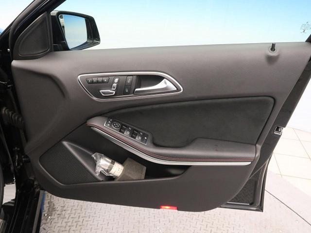 A180 AMG スタイル レーダーセーフティパッケージ AMGプレミアムパッケージ 前席シートヒーター キーレスゴー LEDヘッドライト パークトロニック(28枚目)