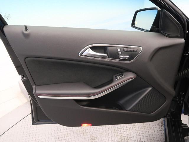 A180 AMG スタイル レーダーセーフティパッケージ AMGプレミアムパッケージ 前席シートヒーター キーレスゴー LEDヘッドライト パークトロニック(29枚目)