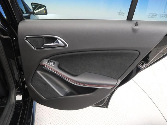 A180 AMG スタイル レーダーセーフティパッケージ AMGプレミアムパッケージ 前席シートヒーター キーレスゴー LEDヘッドライト パークトロニック(30枚目)