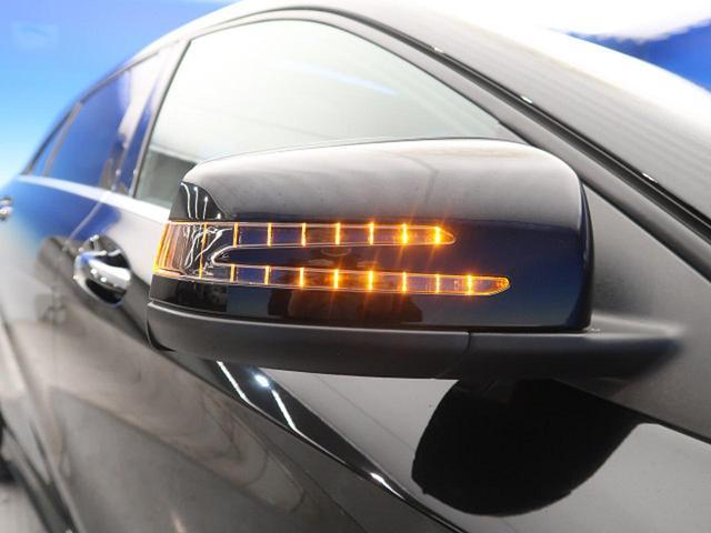 A180 AMG スタイル レーダーセーフティパッケージ AMGプレミアムパッケージ 前席シートヒーター キーレスゴー LEDヘッドライト パークトロニック(39枚目)