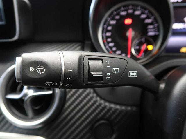 A180 AMG スタイル レーダーセーフティパッケージ AMGプレミアムパッケージ 前席シートヒーター キーレスゴー LEDヘッドライト パークトロニック(50枚目)