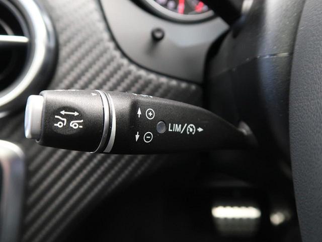 A180 AMG スタイル レーダーセーフティパッケージ AMGプレミアムパッケージ 前席シートヒーター キーレスゴー LEDヘッドライト パークトロニック(51枚目)