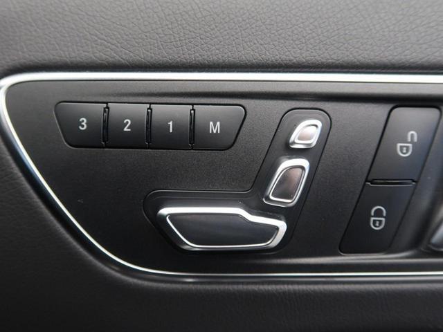 A180 AMG スタイル レーダーセーフティパッケージ AMGプレミアムパッケージ 前席シートヒーター キーレスゴー LEDヘッドライト パークトロニック(54枚目)