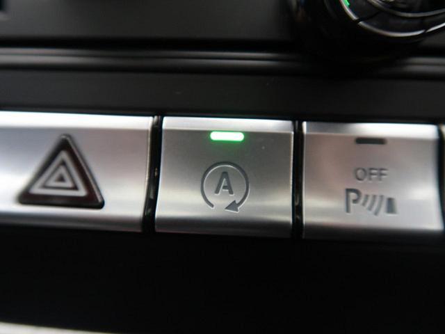 A180 AMG スタイル レーダーセーフティパッケージ AMGプレミアムパッケージ 前席シートヒーター キーレスゴー LEDヘッドライト パークトロニック(57枚目)