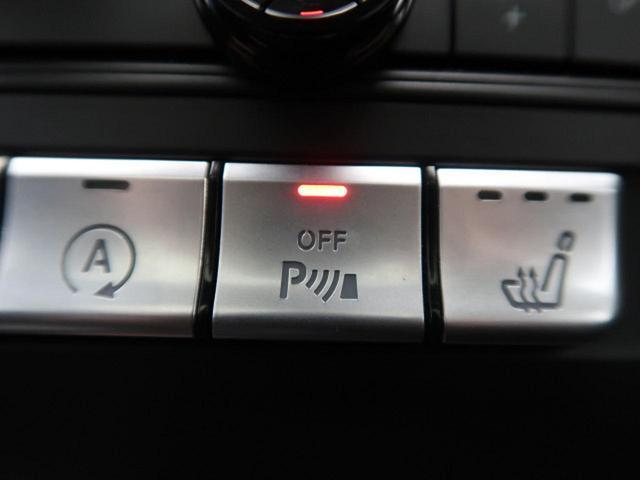 A180 AMG スタイル レーダーセーフティパッケージ AMGプレミアムパッケージ 前席シートヒーター キーレスゴー LEDヘッドライト パークトロニック(58枚目)
