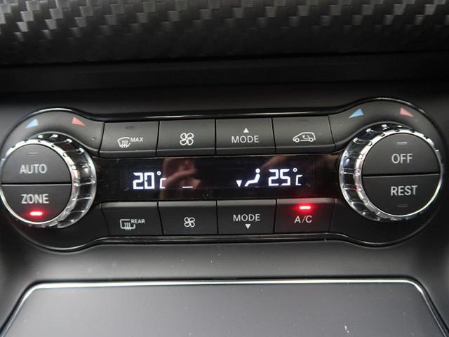 A180 AMG スタイル レーダーセーフティパッケージ AMGプレミアムパッケージ 前席シートヒーター キーレスゴー LEDヘッドライト パークトロニック(60枚目)
