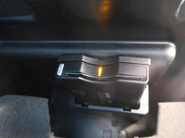 A180 AMG スタイル レーダーセーフティパッケージ AMGプレミアムパッケージ 前席シートヒーター キーレスゴー LEDヘッドライト パークトロニック(65枚目)