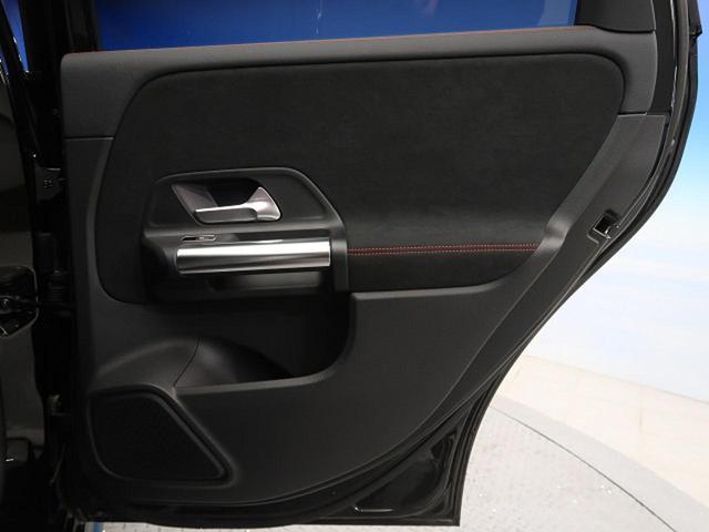B180 AMGライン ナビゲーションPKG レーダーセーフティPKG 純正HDDナビ フルセグTV バックカメラ 黒半革シート マルチビームLED AMGアクステリア 純正18インチAW スポーツコンフォートサスペンション(30枚目)