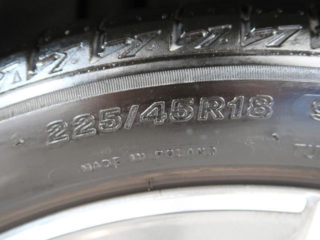 B180 AMGライン ナビゲーションPKG レーダーセーフティPKG 純正HDDナビ フルセグTV バックカメラ 黒半革シート マルチビームLED AMGアクステリア 純正18インチAW スポーツコンフォートサスペンション(44枚目)