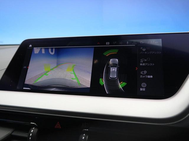118i 現行型 iDriveナビゲーションPKG パークディスタンスコントロール前後 コンフォートアクセス LEDヘッドライト(7枚目)