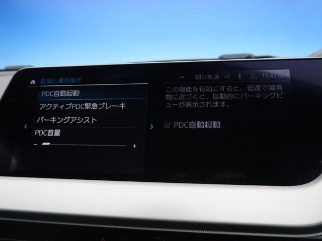 118i 現行型 iDriveナビゲーションPKG パークディスタンスコントロール前後 コンフォートアクセス LEDヘッドライト(8枚目)
