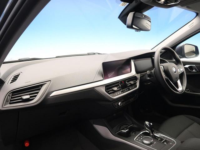 118i 現行型 iDriveナビゲーションPKG パークディスタンスコントロール前後 コンフォートアクセス LEDヘッドライト(12枚目)