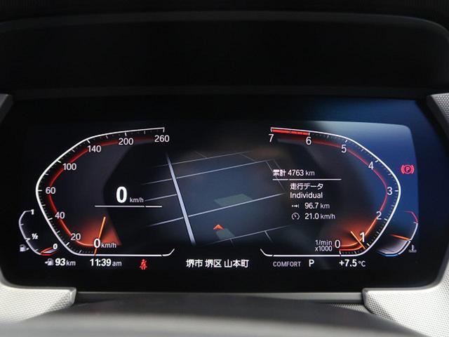 118i 現行型 iDriveナビゲーションPKG パークディスタンスコントロール前後 コンフォートアクセス LEDヘッドライト(17枚目)