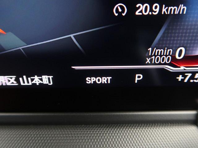 118i 現行型 iDriveナビゲーションPKG パークディスタンスコントロール前後 コンフォートアクセス LEDヘッドライト(42枚目)