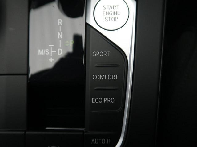 118i 現行型 iDriveナビゲーションPKG パークディスタンスコントロール前後 コンフォートアクセス LEDヘッドライト(43枚目)