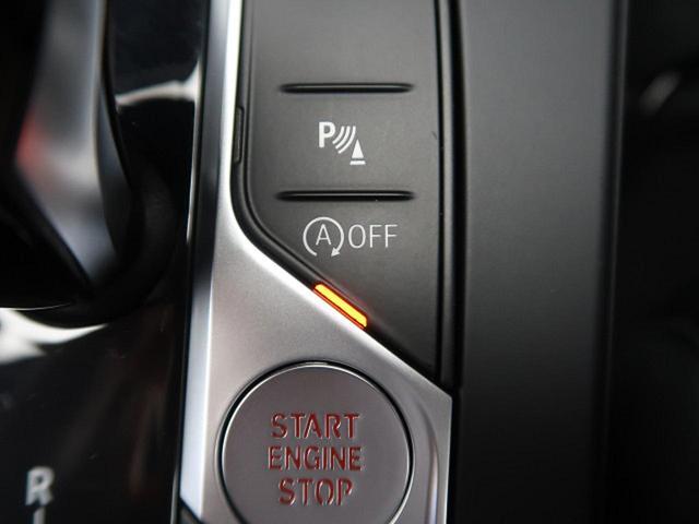 118i 現行型 iDriveナビゲーションPKG パークディスタンスコントロール前後 コンフォートアクセス LEDヘッドライト(44枚目)