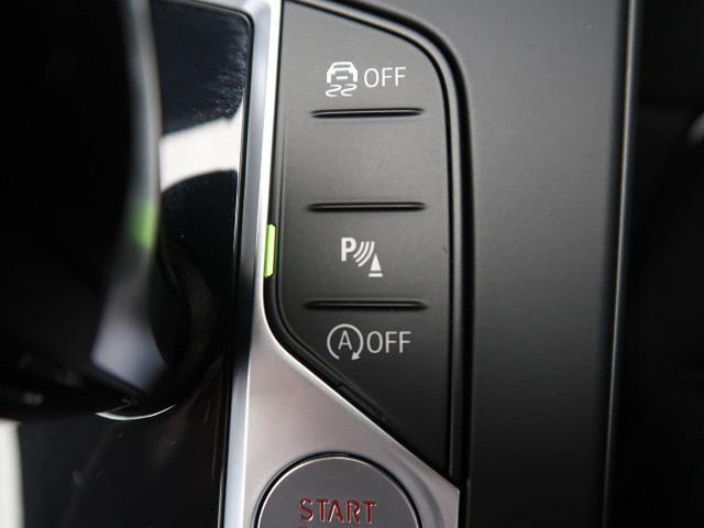 118i 現行型 iDriveナビゲーションPKG パークディスタンスコントロール前後 コンフォートアクセス LEDヘッドライト(45枚目)
