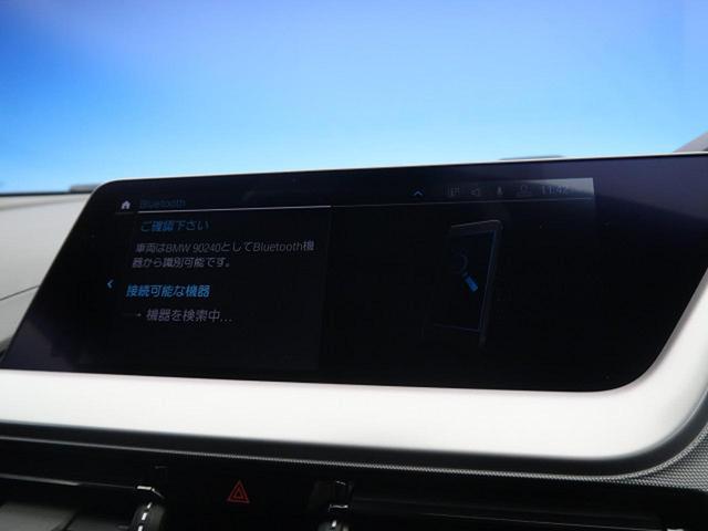 118i 現行型 iDriveナビゲーションPKG パークディスタンスコントロール前後 コンフォートアクセス LEDヘッドライト(65枚目)