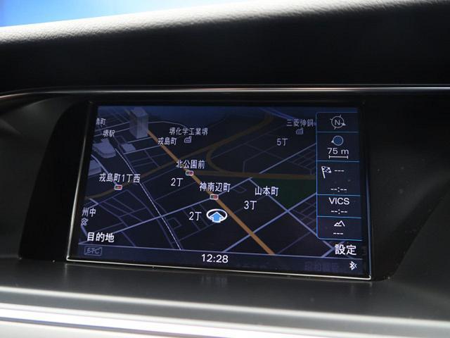 2.0TFSI Sラインパッケージ コーナーセンサー キセノンヘッドランプ バックモニター スマートキー 純正HDDナビ フルセグTV(6枚目)