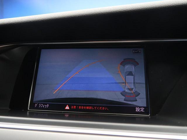 2.0TFSI Sラインパッケージ コーナーセンサー キセノンヘッドランプ バックモニター スマートキー 純正HDDナビ フルセグTV(7枚目)