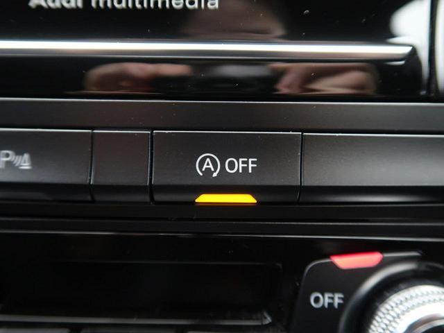 2.0TFSI Sラインパッケージ コーナーセンサー キセノンヘッドランプ バックモニター スマートキー 純正HDDナビ フルセグTV(9枚目)