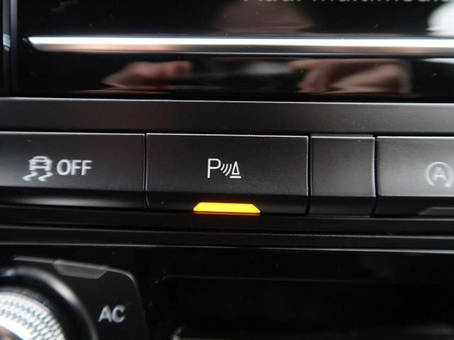 2.0TFSI Sラインパッケージ コーナーセンサー キセノンヘッドランプ バックモニター スマートキー 純正HDDナビ フルセグTV(10枚目)