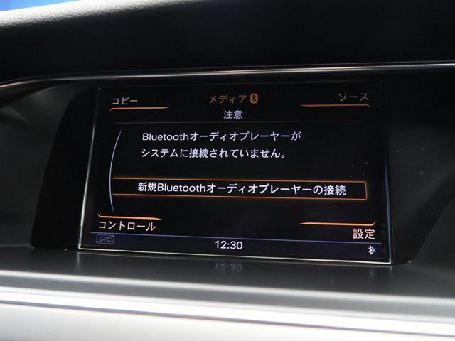 2.0TFSI Sラインパッケージ コーナーセンサー キセノンヘッドランプ バックモニター スマートキー 純正HDDナビ フルセグTV(25枚目)