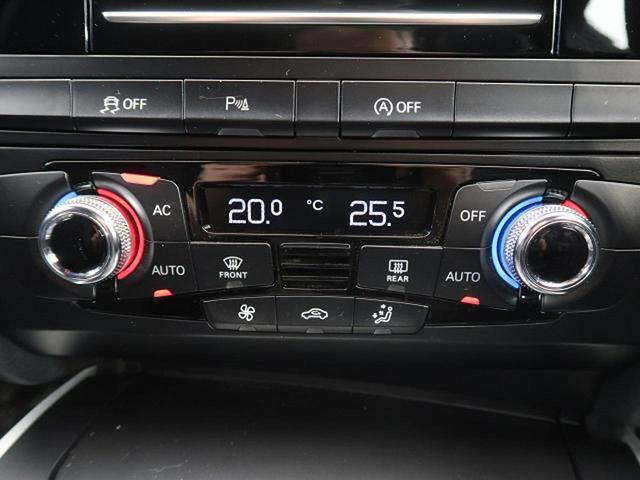2.0TFSI Sラインパッケージ コーナーセンサー キセノンヘッドランプ バックモニター スマートキー 純正HDDナビ フルセグTV(27枚目)