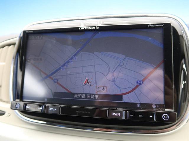 1.2 ポップ 後期モデル カロッツェリア製ナビ フルセグTV バックカメラ デュアロジックAT ETC ワンオーナー ボディ同色インテリアパネル(6枚目)