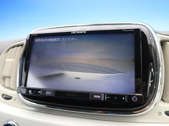 1.2 ポップ 後期モデル カロッツェリア製ナビ フルセグTV バックカメラ デュアロジックAT ETC ワンオーナー ボディ同色インテリアパネル(7枚目)