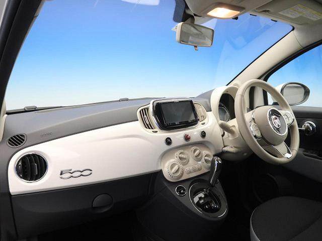1.2 ポップ 後期モデル カロッツェリア製ナビ フルセグTV バックカメラ デュアロジックAT ETC ワンオーナー ボディ同色インテリアパネル(10枚目)
